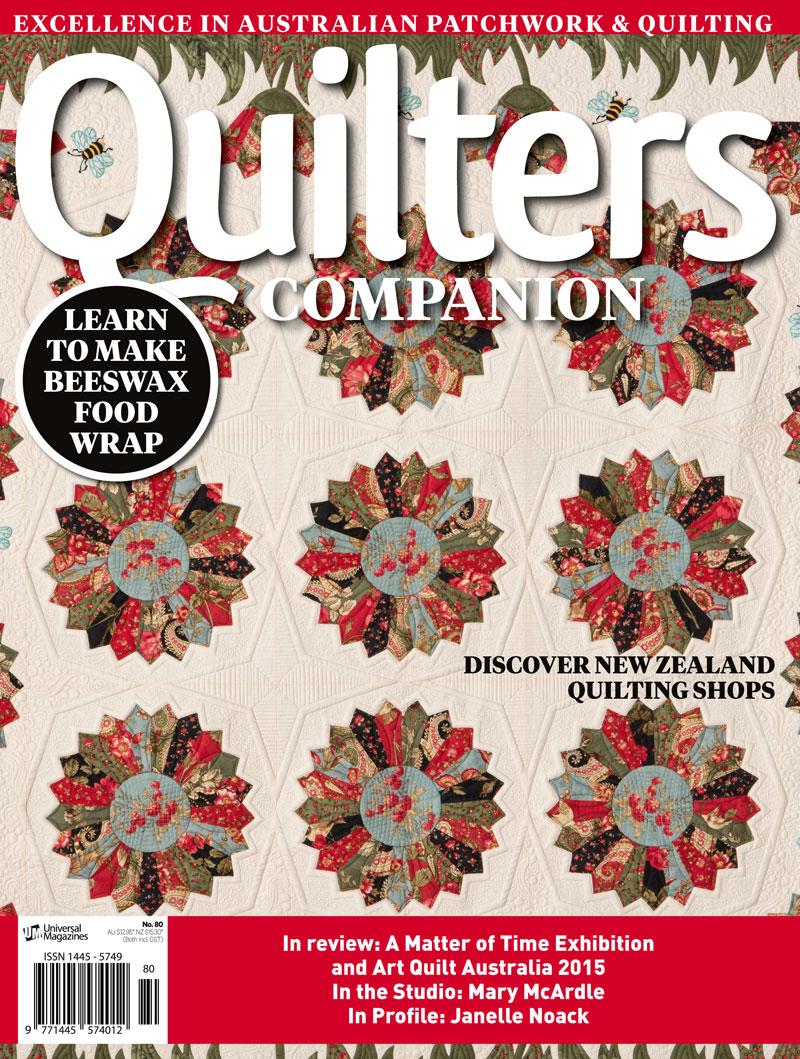 QUC080_cover